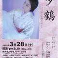 平成27年3月活動報告