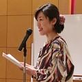 平成29年3月活動報告